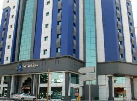 Hotel Photo: Al Bustan Hotel Jeddah