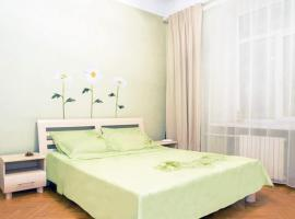 Apartments Elite near Sovetskaya subway station Kharkov Ukraine