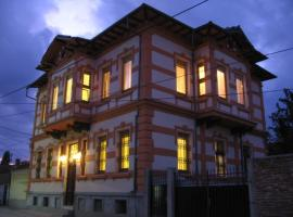 Hotel Photo: Chola Guest House