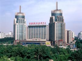 Yuanchenxin International Hotel Beijing China