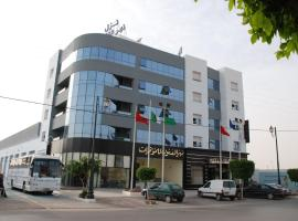Hotel Photo: Hotel Naher El Founoun