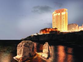 Hotel Photo: Raouche Arjaan by Rotana