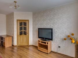 Apartment on Ploshchad Lenina Rostov on Don Russia