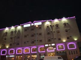 Hotel near Taif: Hilion Hotel Apartments
