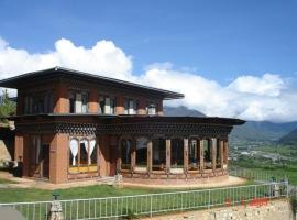 Hotel near Paro airport : Dewachen Resort & Spa