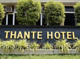 Hotel photo: Thante Hotel (Nyaung Oo)