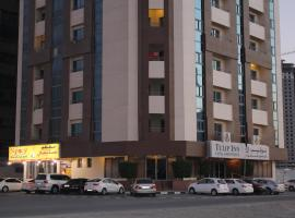 Hotel Photo: Tulip Inn Hotel Apartment