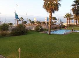 Hotel photo: Adaro El Palmar