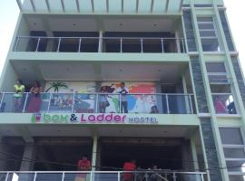 Boracay Box and Ladder Hostel Boracay Philippines