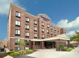 Fairfield Inn by Marriott New York LaGuardia Airport/Astoria Queens USA