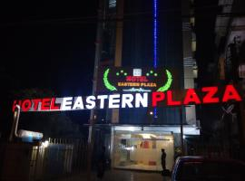 Hotel photo: Hotel Eastern Plaza