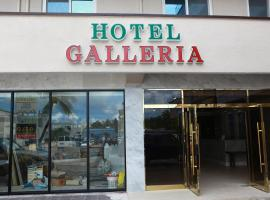 Hotel Galleria Saipan Garapan Northern Mariana Islands