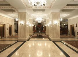 صور الفندق: Hotel Sultanhan - Special Category