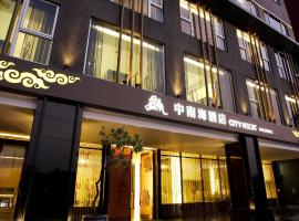 Hotel photo: City Resort Taichung