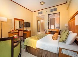 Hotel Photo: Chelsea Gardens Hotel Apartment