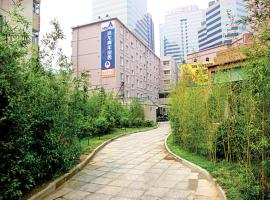 Hotel: Zhaolong International Youth Hostel-Beijing