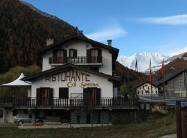 Hotel Col Serena Etroubles Italy