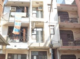 Goel Residency New Delhi India