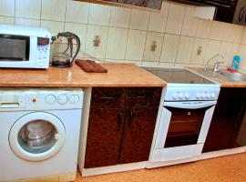 Topol Apartment Dnipro Ukraine