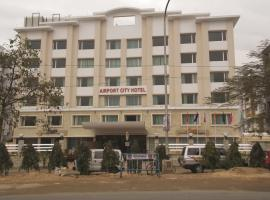 A picture of the hotel: Airport City Hotel