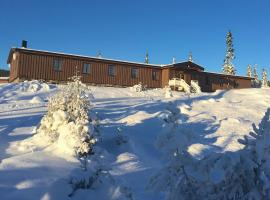Hotel photo: Camp Lillehammer