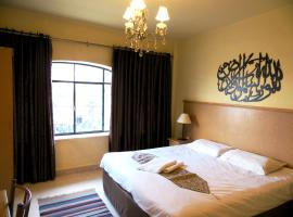 Hotel near Queen Alia Intl airport : Moab Land Hotel