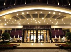 Hotel photo: Haoyin Gloria Plaza Hotel