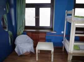Nash Hostel Moscow Russia