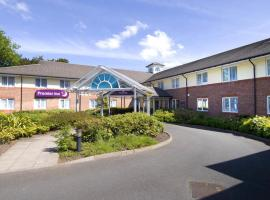 Premier Inn Birmingham South - Hall Green Birmingham United Kingdom