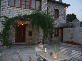 Hotel photo: Vikos Hotel
