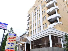 Hotel Photo: Altyn Dala Hotel