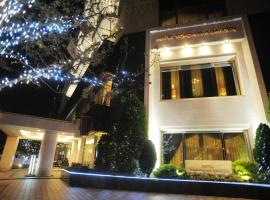 Hotel photo: Hotel Yokohama Garden