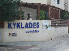 Apartment Kyklades Paralimni Republic of Cyprus
