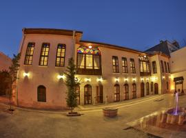 Hotel Photo: Ali Bey Konagi