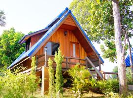 Hotel photo: Ban Phumon Talang Resort