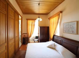 Hotel photo: Archontiko