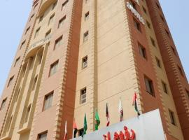 Hotel photo: Raoum Inn