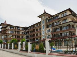 Rich 3 Apartments  Bulgaria