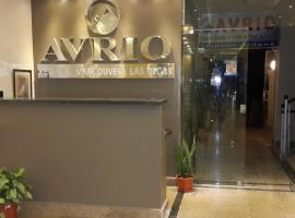 Hotel photo: Avrio Red Sea Apartments
