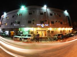 Hotel photo: Atwaf Suites