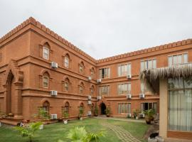 Hotel photo: Bagan Airport Hotel