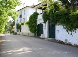 Hotel Photo: Quinta de Sao Lourenco