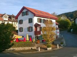 BnB The Green Spot Aeugst Switzerland