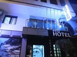 Hotel photo: Antipatrea Hotel
