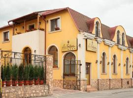 Hotel near Baia Mare: Pension La Fontana