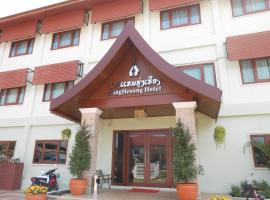 Hotel photo: Hunghuang Hotel