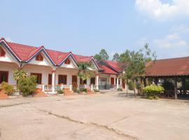 Hotel photo: Xaypaseuth Guesthouse
