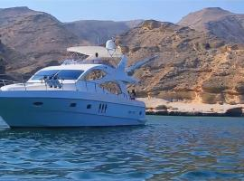 Hotel photo: Al Wasmy II Luxury Yacht