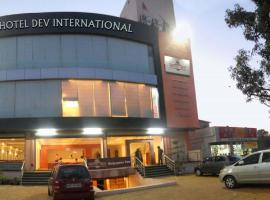 Hotel Dev International Chhindwāra India
