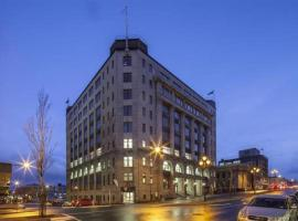 Hotel photo: Distinction Dunedin Hotel